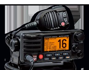 Standard Horizon GX2200E